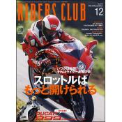 RIDERS CLUB 2013年12月号 No.476
