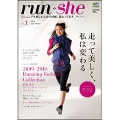 run she(ラン・シー) Vol.1