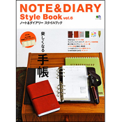NOTE&DIARY Style Book Vol.6