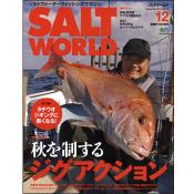 SALT WORLD 2014年12月号 Vol.109