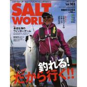 SALT WORLD Vol.103