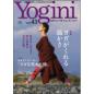 Yogini(ヨギーニ)Vol.43
