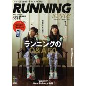 ランニング・スタイル 2014年1月号 Vol.58  [付録:ウォータープルーフバッグ]