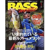 BASS WORLD 2013年1月号 No.198 [付録:DVD]