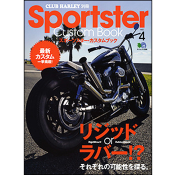Sportster Custom Book Vol.4