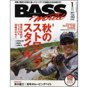 BASS WORLD 2014年1月号 No.210