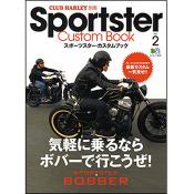 Sportster Custom Book Vol.2