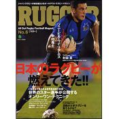 RUGGER No.6