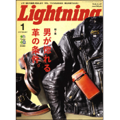 Lightning 2014年1月号 Vol.237