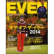 EVEN(イーブン) 2015年1月号 Vol.75 [付録:ネックウォーマー]