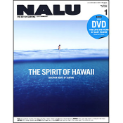 NALU 2013年1月号 No.87 [付録:DVD]