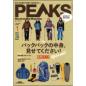 PEAKS 2014年1月号 No.50