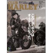 CLUB HARLEY 2014年1月号 Vol.162