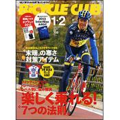 BiCYCLE CLUB 2013年1・2月合併号 No.334 [付録:冊子]