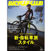 BiCYCLE CLUB 2015年1月号 No.357 [付録:バンダナ・冊子]
