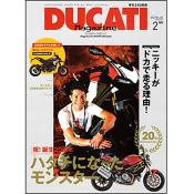 DUCATI Magazine Vol.66 2013年2月号