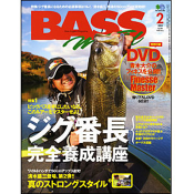 BASS WORLD 2013年2月号 No.199 [付録:DVD]