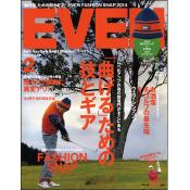 EVEN(イーブン) 2014年2月号 Vol.64 [付録:ニットキャップ]