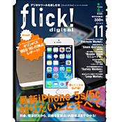 flick! digital (フリック!デジタル) 2013年11月号 Vol.25