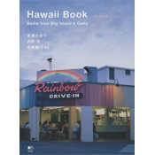 Hawaii Book
