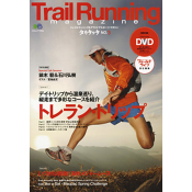 Trail Running magazine タカタッタ NO.3