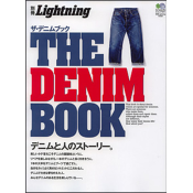 別冊Lightning Vol.62 THE DENIM BOOK