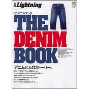 別冊Lightning Vol.62 THE DENIM BOOK