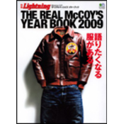 別冊Lightning Vol.56 THE REAL McCOY'S YEAR BOOK 2009