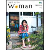 湘南スタイルWOMAN vol.2