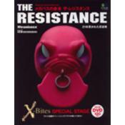 メガバスの赤本 THE RESISTANCE