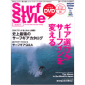Surf Style 2007