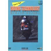 ライディング・テクノロジー(DVD)