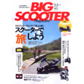 BIG SCOOTER Magazine