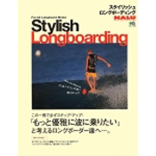 STYLISH LONGBOARDING