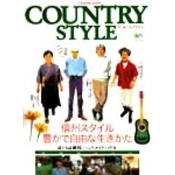 COUNTRYSTYLEMAGAZINE