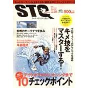 サーフ・テクニック・マガジン Vol.01