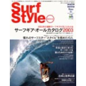 Surf Style 2003