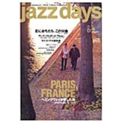 jazz days No.01