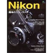 趣味のニコンカメラ