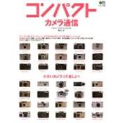 コンパクトカメラ通信No.2