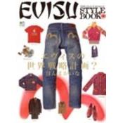 EVISU THE STYLE BOOK