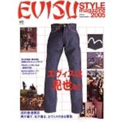 EVISU STYLE magazine 2005