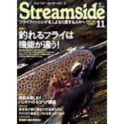 Streamside No.9