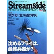 Streamside No.7
