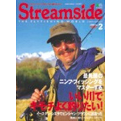 Streamside No.10