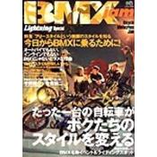 BMX jam