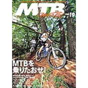 MTB WORLD Vol.19