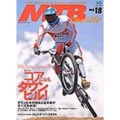 MTB WORLD Vol.18