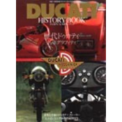 DUCATI HISTORY BOOK