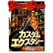 Bikers Style Vol.2